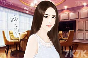 《总裁追妻》游戏画面3