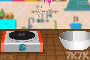 《巧克力草莓泡芙》游戏画面3