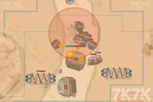 《机甲帝国》游戏画面3