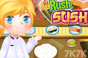 《寿司的小店》游戏画面1