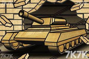 《进击的坦克无敌版》游戏画面1