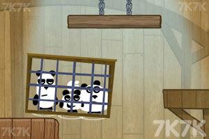 《小熊猫逃生记系列》游戏画面2