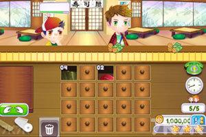 《寿司的小店无敌版》游戏画面5