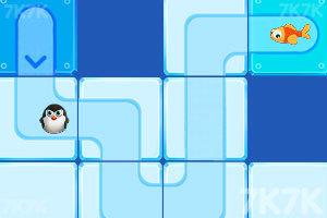 《企鹅冰雪大冒险》截图3