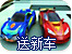 hv599手机版,m.hv599.com鸿运国际手机版,鸿运国际最新网址_双人赛车漂移