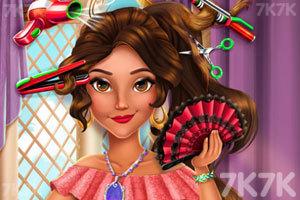 《拉丁公主新发型》游戏画面1