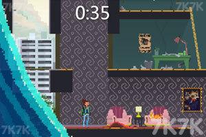 《淹没的城市》游戏画面1