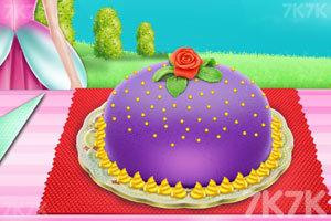 《公主的魔法蛋糕》截图2