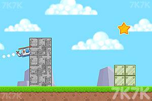 《航班飞行》游戏画面2