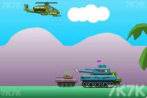 《直升机和坦克》游戏画面3