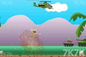 《直升机和坦克》游戏画面2