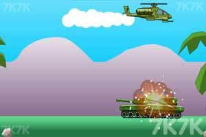 《直升机和坦克》游戏画面1