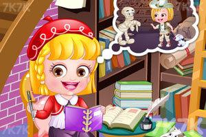 《可爱宝贝当作家》游戏画面2