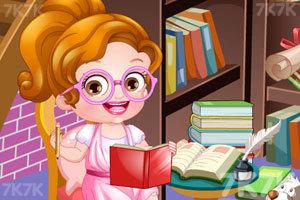 《可爱宝贝当作家》游戏画面1