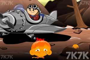 《逗小猴开心系列20》游戏画面1