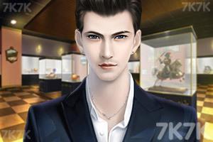 《上流社会》游戏画面3