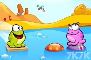 《戳青蛙》截图2