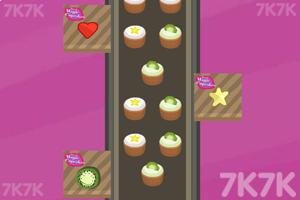 《甜蜜的魔法蛋糕》游戏画面1