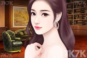 《最后一朵白莲花》游戏画面3