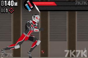《蚁人跑酷》游戏画面5