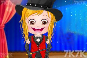《可爱宝贝魔术表演》游戏画面1