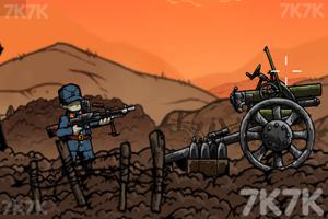 《守衛戰線》游戲畫面3