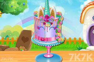 《独角兽蛋糕烹饪》游戏画面1