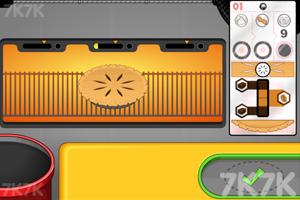 《老爹面包店中文版》游戏画面5