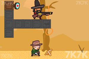 《牛仔复仇记》游戏画面6