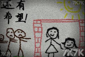 《不要出门2中文版》游戏画面1