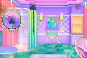 《浴室的清洁》游戏画面2