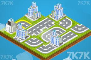 《城市超级链接2》游戏画面1