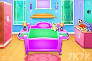 《双胞胎女孩房间清洁》游戏画面3