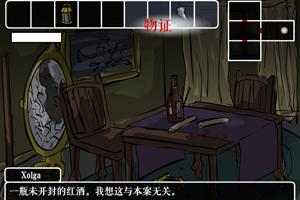 从梦境中醒来4中文版