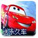 hv599手机版,m.hv599.com鸿运国际手机版,鸿运国际最新网址_完美漂移