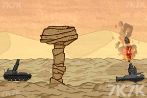 《巨炮坦克战争》游戏画面1
