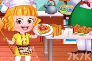 《宝贝的面包师装扮》截图2