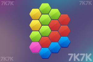 《填补六边形》游戏画面5