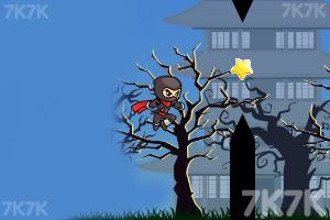 《奔跑吧忍者》游戏画面1