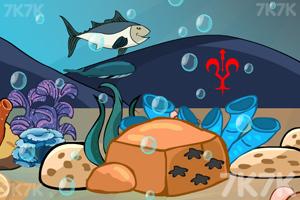 《海洋的秘密潜艇》截图1