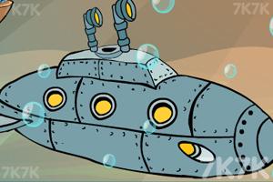 《海洋的秘密潜艇》截图2