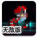m.hv599.com鸿运国际手机版_重回地球无敌版