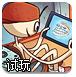 m.hv599.com鸿运国际手机版_暴走难题