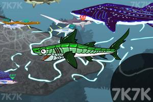 《深海食人鱼加强版》截图2