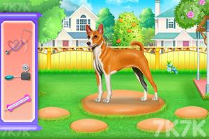 《狗笼逃生》游戏画面1