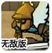 英雄角斗場中文無敵版