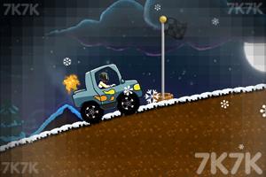 《怪物卡车冒险》游戏画面3