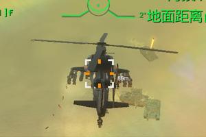 《装甲火力之空天猎地》游戏画面1