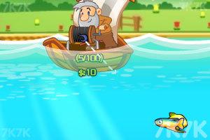 《黄金矿工海底版》游戏画面1