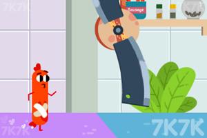 《奔跑的香肠》游戏画面3